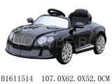 R/C LICENSED CHILDREN CAR (Bentley)(DOUBLE MOTOR)