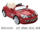 R/C CHILDREN CAR(SINGLE MOTOR)