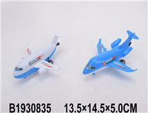 PULL LINE POLICE PLANE(2 COLOURS)(2 MIX)