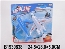 2IN1 PULL LINE POLICE PLANE(2 COLOURS)