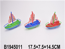 PULL LINE BOAT(3 COLOURS)