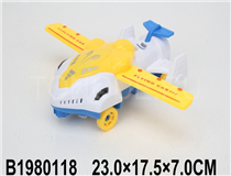 FRICTION TRANSFORMABLE PLANE