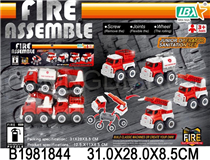 4PCS DIY ASSEMBLING FIRE TRUCK