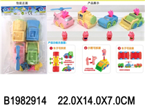 4PCS ASSEMBLING CARS SET