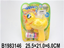 FRICTION DUCK BUBBLE GUN