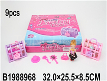 9PCS BEAUTY SET