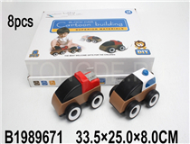 8PCS FREE WHEEL BLOCK CAR