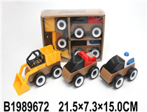 3PCS FREE WHEEL BLOCK CAR