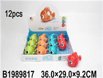 12PCS FRICTION FISH