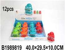 12PCS FRICTION OCTOPUS