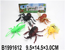 5PCS INSECTS