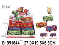 6PCS FRICTION BUS (THE AVENGERS)