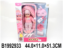 144SOUND DOLL&STROLLER SET