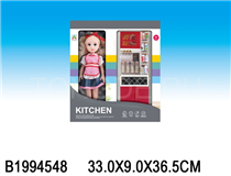 KITCHEN PLAY SET W/DOLL