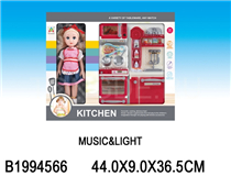DOLL&KITCHEN PLAY SET W/MUSIC&LIGHT