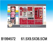 DOLL&KITCHEN PLAY SET