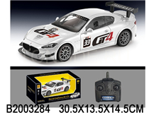 1:24 R/C CAR(CORVETTE RACING C6R)(4CH)(LICENCE)