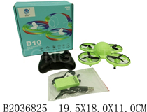 2.4G R/C AIRCRAFT W/USB LINE&BATTERY