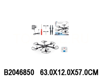 R/C AIRCARFT W/USB CHARGER