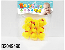 9PCS SOFT PLASTIC DUCK