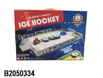 ICE BALL GAME