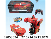 R/C TRANSFORMABLE CAR