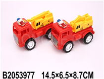 2PCS FRICTION CONSTRUCTION CAR