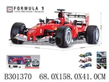 1:3 R/C F1 CAR W/CHARGER&LIGHT(4CH)