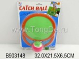 THROW&CATCH BALL GAME