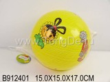 INFLATABLE BALL(PLANTS VS ZOMBIES)