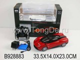 1:16 R/C RACING CAR W/CHARGER(4CH)