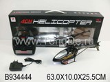 R/C HELICOPTER W/GYRO&CHARGE(4CH)