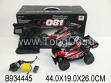 1:16 R/C HIGH-SPEED MODEL CAR W/CHARGER(4CH)