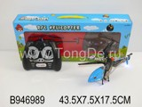 R/C HELICOPTER W/GYRO(3.5CH)(ANGRY BIRD)