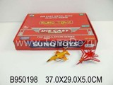 12PCS DIE-CAST PULL BACKPLANE