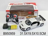 1:18 R/C CAR W/CHARGER(4CH)(3COLOURS)