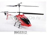 R/C HELICOPTER W/GYRO&CHARGER(3CH)