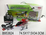 R/C HELICOPTER W/CHARGER&MUSIC&LIGHT&GYRO(3CH)