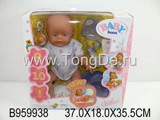 DOLL SET(FUNCTION:WEEP.PISS)