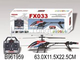 R/C HELICOPTER W/GYRO(3.5CH)