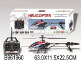 2.4G R/C HELICOPTER W/GYRO(3.5CH)