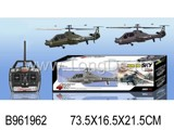 2.4G R/C HELICOPTER W/GYRO(4CH)