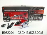 R/C HELICOPTER W/GYRO&CHARGER&LIGHT(4CH)