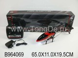 R/C METAL HELICOPTER W/GYRO&LIGHT&CHARGER(4CH)