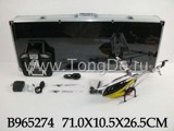 R/C HELICOPTER W/GYRO&CAMERA(3CH)
