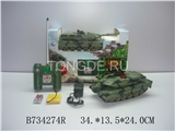 RUSSIAN R/C TANK W/CHARGER(4CH)