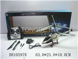 RUSSIAN R/C HELICOPTER W/GYRO&LIGHT 3.5CH