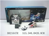 RUSSIAN R/C HELICOPTER W/GYRO&CHARGE 3.5CH(2COLOUR)