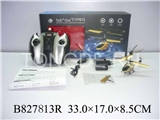 RUSSIAN R/C HELICOPTER W/GYRO&LIGHT&USB CHARGE 3.5CH