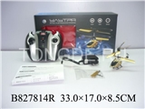 RUSSIAN R/C HELICOPTER W/GYRO&LIGHT&CHARGE 3.5CH
